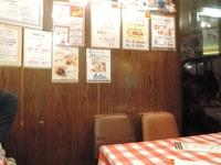 ヨシカミ 店内