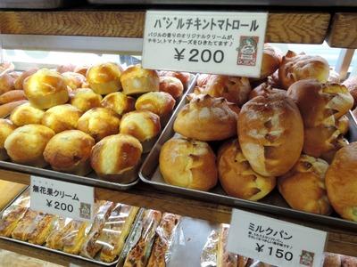 15/05/07本丸亭横濱元町店 14