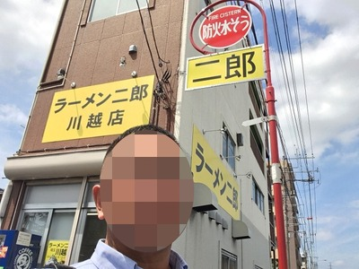 17/09/05ラーメン二郎川越店 12