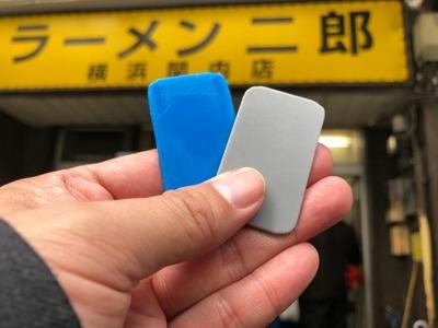 18/03/19 関二郎小ぶた+ネギ01