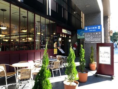 カフェ・ベローチェ神奈川県庁前店 外観