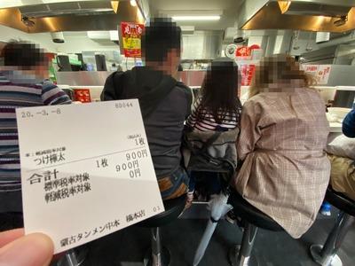 20/03/08蒙古タンメン中本橋本店04