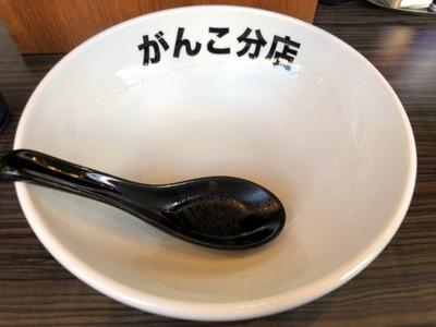 19/08/06元祖一条流がんこ総本家分店 04