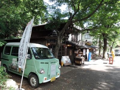 17/09/15鬼太郎茶屋 03