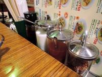ゲウチャイ 横浜クイーンズイースト店 調味料