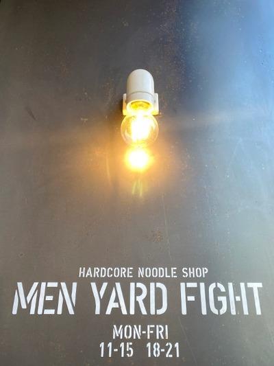 20/01/08MEN YARD FIGHT 16