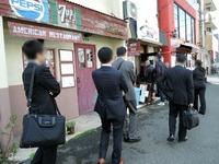 15/03/17自家製麺SHIN(新)04