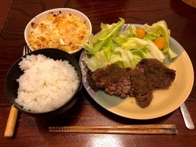 18/06/17ペール・ノエルみなみ野店 02