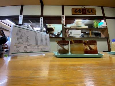 20/07/15みんみんラーメン本店 02