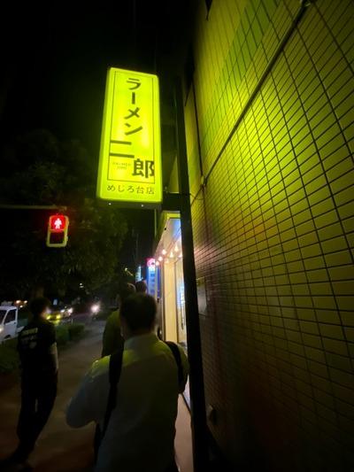 20/09/29ラーメン二郎めじろ台店 02