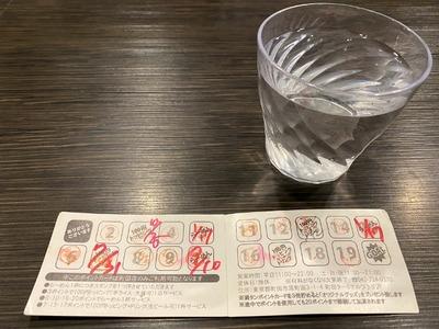 21/02/07ど・みそ町田店 04