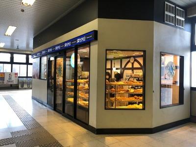HOKUO中山店 2018外観