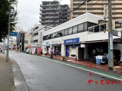 20/09/23ラーメン花木流味噌 06