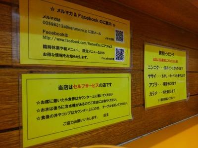 16/06/13ラーメンエース 小ラーメン海老味05