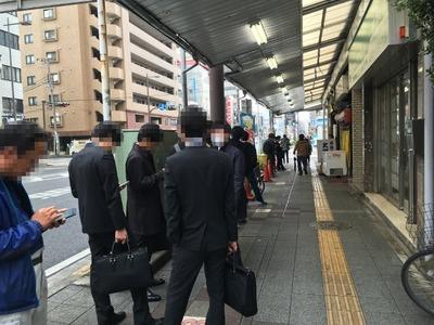 17/02/23 関二郎小+ネギ02
