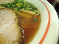 15/03/17自家製麺SHIN(新)17