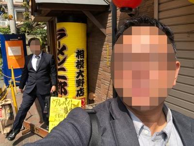 18/04/03ラーメン二郎相模大野店 08
