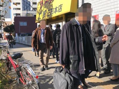 19/01/07 二郎三田本店 ぶたラーメン 17