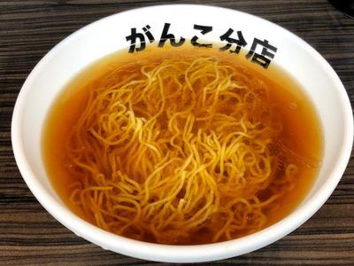 18/03/11元祖一条流がんこ総本家分店 02