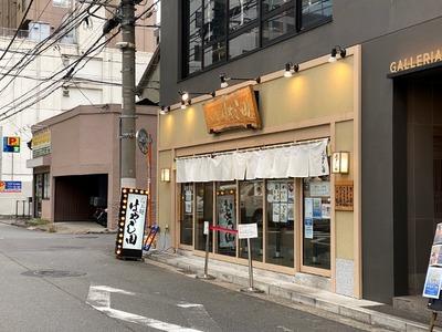 20/11/24らぁ麺 はやし田 横浜店 03