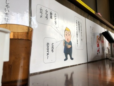18/12/19麺屋歩夢 05