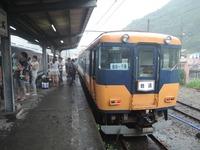 DSCN3063-1