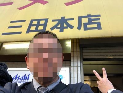 18/01/12 二郎三田本店 ぶたラーメン 03