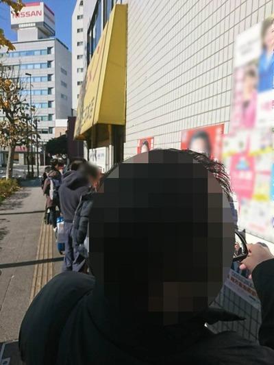 19/01/07 二郎三田本店 ぶたラーメン 04