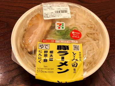 19/10/01中華蕎麦とみ田監修『豚ラーメン』 02