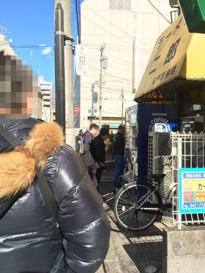 17/01/25ラーメン二郎松戸駅前店 02