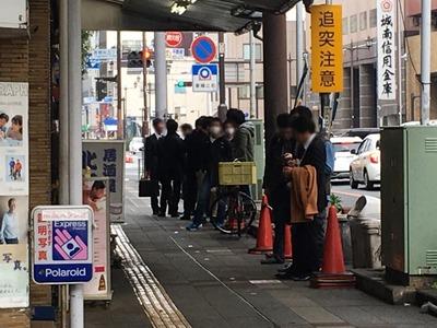 17/02/23 関二郎小+ネギ01