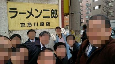 18/12/26ラーメン二郎京急川崎店 03