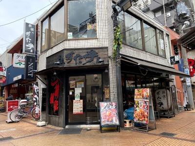 20/08/23伝説のすた丼屋町田店 01