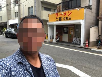 18/08/09ラーメン二郎京都店 25