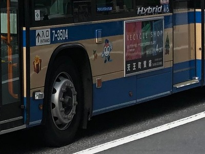 13IMG_0005-2