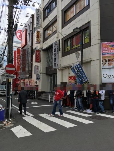 17/11/01シェーキーズ横浜西口店 02