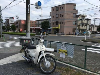 17/09/27ラーメン二郎めじろ台店 01