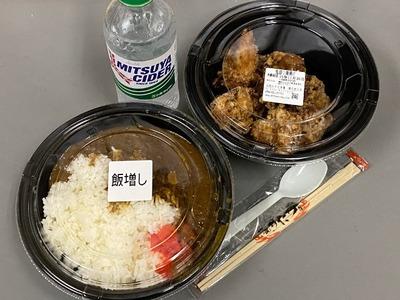 20/11/26伝説のすた丼屋横浜西口店 01
