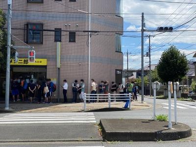 20/09/08ラーメン二郎めじろ台店 02