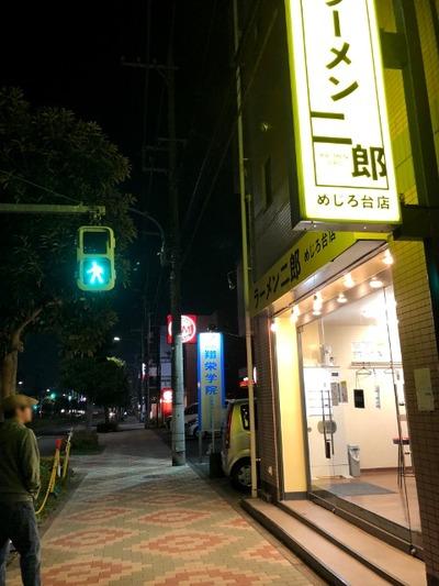 18/04/03ラーメン二郎めじろ台店 03
