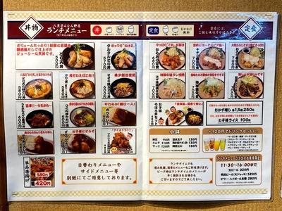 21/08/22とりビアー八王子みなみ野店 05