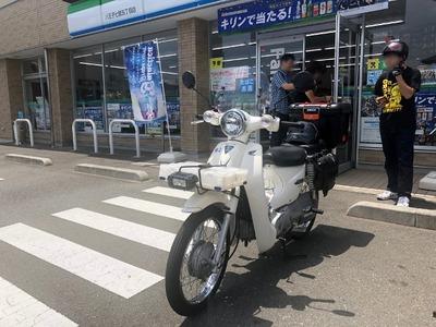 18/06/09ラーメン二郎めじろ台店 01