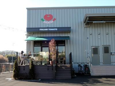 イタリアントマト東京工場グランデ店 外観2