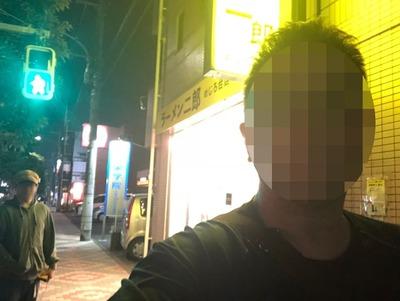 18/04/03ラーメン二郎めじろ台店 02