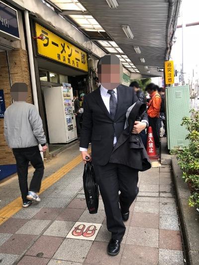 18/03/19 関二郎小ぶた+ネギ12