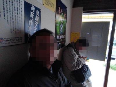 16/03/09ラーメン二郎湘南藤沢店12