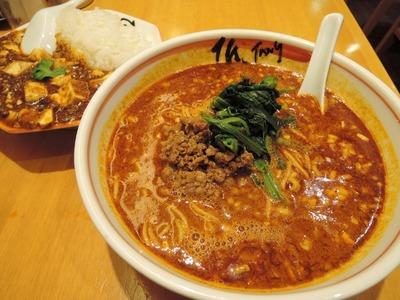 15/02/09匠 jang 麻辣担担麺+ミニ麻辣麻婆丼1