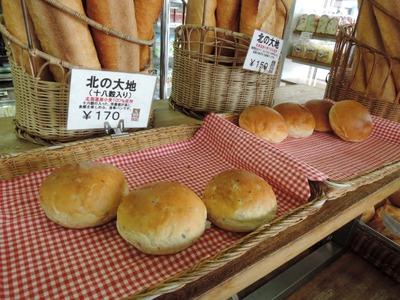 15/05/07本丸亭横濱元町店 12