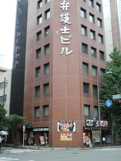 壱角家関内本町店 外観2