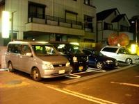 壱発ラーメン 八王子本店 専用駐車場